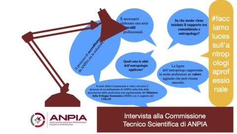 Luce sull'Antropologia Professionale. Risponde la Commissione Tecnica di ANPIA